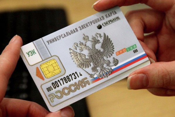 национальная платежная система России