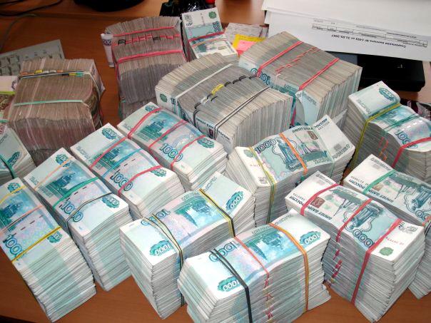 ограбление банка народный кредит