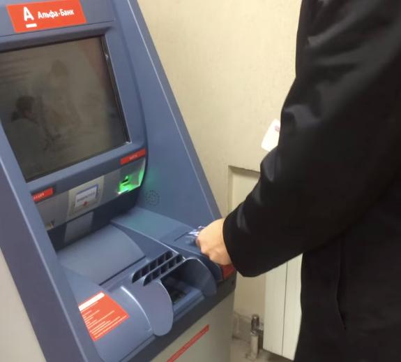Новые банкоматы Альфа Банка