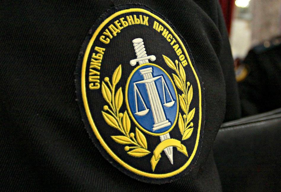 Судебные приставы арест