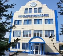 Промрегионбанк в Крыму