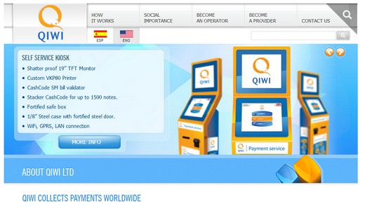 активы платежной системы КИВИ