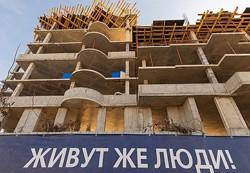 субсидии по ипотечным кредитам