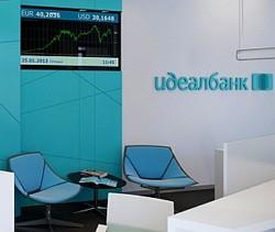 отзыв лицензии у банка