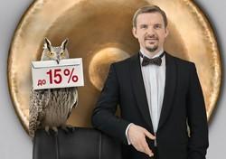 открыть вклад в банке Москва