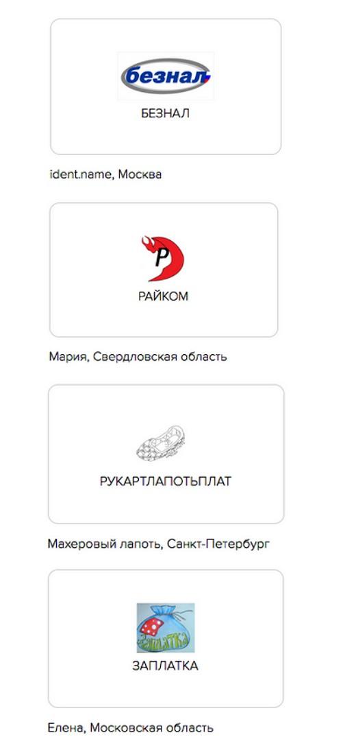 варианты логотипа карт НСПК