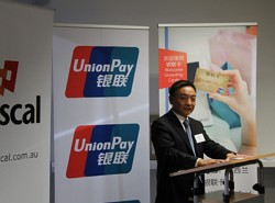 платежная система UnionPay