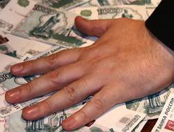 банкиры мошенники