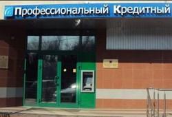временная администрация в ПК-Банке