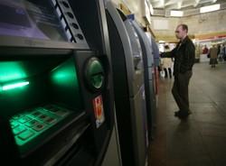 пополнить карту через банкомат