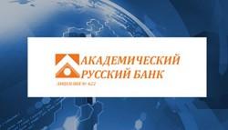 отзыв лицензии у АкадемРусБанка