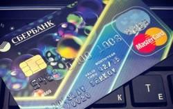 погасить задолженность в Сбербанке