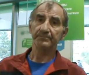 Ограбление Сбербанка Красноярск
