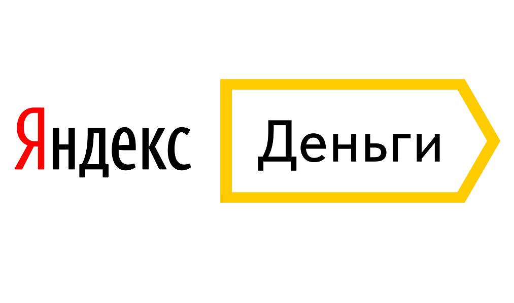 Яндекс Деньги оплата займов