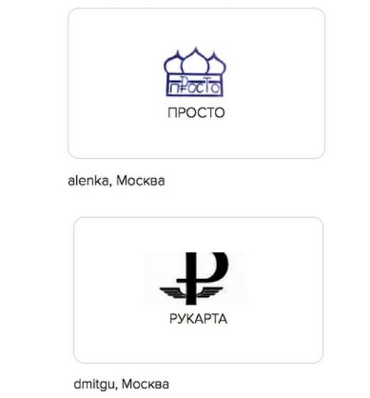 образцы логотипа карт НСПК