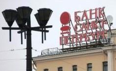 открыть вклад в банке СПБ