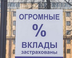 докапитализация банков