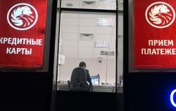 ставки по кредиткам Русского стандарта