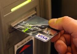 реклама на банковских картах