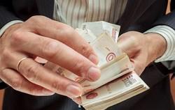 незаконное обналичивание средств