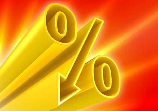 Снижение ставок по кредитам