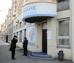 выплаты вкладчикам ВЛБАНКа