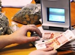 похищение денег из кассы банка