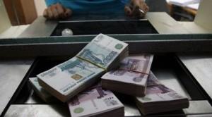 обналичивание денег через русславбанк