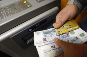 похищены деньги с карты Сбербанка