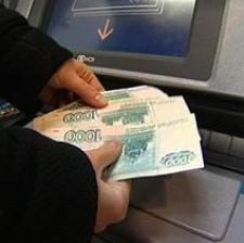 похитили деньги с банковской карты