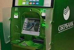 банкомат с функцией приема наличных