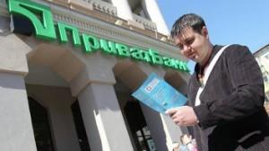 как выплатить кредит приватбанка в крыму