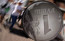 возрастающие ставки по депозитам