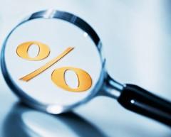 ставки по потребительским кредитам