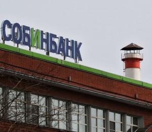Собинбанк отказывается от депозитов в евро