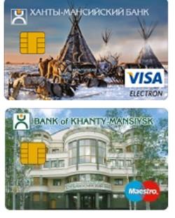 виртуальная карта от ханты-мансийского банка