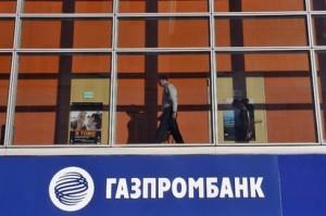 газпромбанк перевел активы