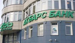 рейтинг банка АК-Барс