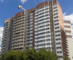 ипотечное кредитование в банке Москвы