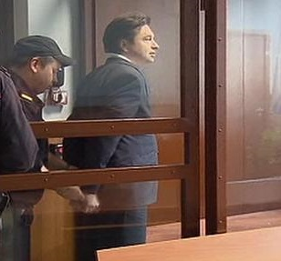Суд над Виктором Яниным