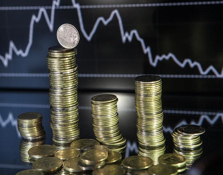 Новый прогноз по экономике