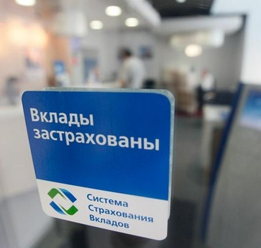 АСВ Леноблбанк Содружество Лада кредит