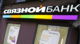 Связной банк последние новости