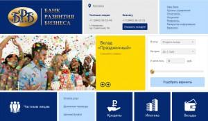 Банк РБ лишили лицензии