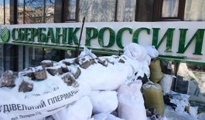 проблемы российских банков на Украине