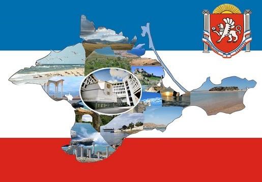 """Банк """"Россия"""" расширяет филиальную сеть в Крыму"""