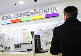 Связной банк ЦБ