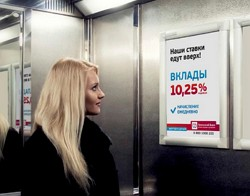 жалоба на рекламу банка убрир