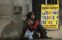 мусорный рейтинг россии