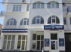 докапитализация крымских банков